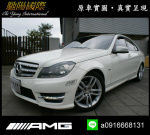馳陽國際 12年 C250 AMG 1.8cc...