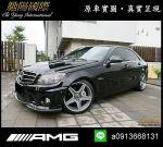 馳陽國際 C300 AMG 升級C63外...