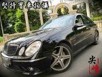 德製E500 頂配 全景天窗 鐵支車牌 黑內裝 內外超美 正港總裁坐駕 總代理