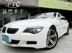 【詠信車業 SAVE認證】M6 BMW E63 歐規 雙門 2008年
