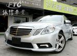 【詠信車業 SAVE認證】E350 BENZ 賓士 全景天窗 HK音響 2011