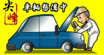 【尖峰汽車】11式 Fiesta 純一手女用 里程少跑 全車原漆原鈑件 優質小車