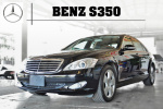 2007 S350L 全車原版件 里程車況保證『九億汽車』已收訂感謝支持