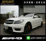 馳陽國際 08年 C300 AMG 升級...