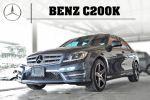 2007 C200K 增壓 車美 總代理 里程車況保證『九億汽車』