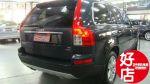 XC90 3.2 七人座 2007年 瑞德汽車