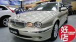 [瑞德汽車]2007年 JAGUAR X-Type 2.1 低調奢華