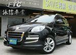 【詠信車業 SAVE認證】SUV 納智捷7頂級SPORT版 2012年 電動尾門