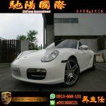 馳陽國際 987型 BOXSTER 雙門...