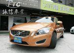 【詠信車業 SAVE認證】S60 T4 富豪 VOLVO 2011
