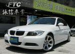 【詠信車業 SAVE認證】330I BMW 天窗 2006年式 日規