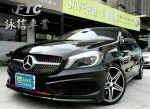 【詠信車業 SAVE認證】A250 Sport AMG 全景天窗 2013年