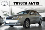 2004 ALTIS 代步神車 車況好 車漂亮 里程車況保證『九億汽車』