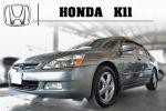 2006 ACCORD K11 前車主很顧車 車況佳 里程車況保證『九億汽車』