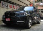 BMW(寶馬)NEW X5 25d 2.0 全景天窗 頂級 渦輪增壓柴油 總代理