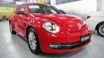 VW Beetle 1.2T 金龜車 2015年2月領牌 瑞德汽車