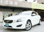 【詠信車業 SAVE認證】V60 D4 VOLVO 頂級旗艦版 2013年