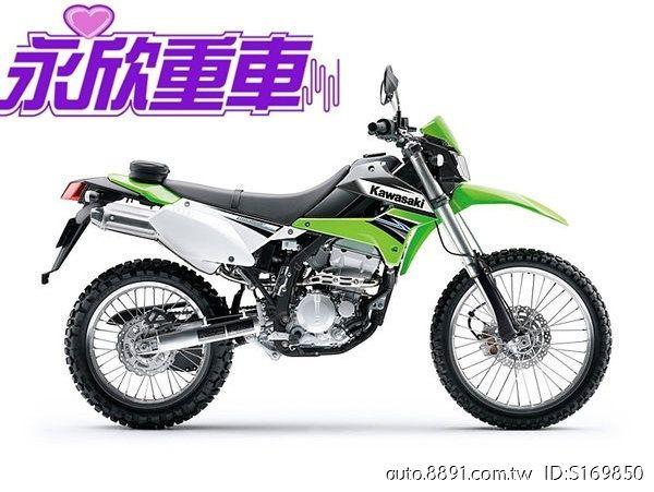 Kawasaki中古車/川崎中古車,KLX 250中古車,\\\\\\..永欣重車..///全新 KLX-250 越野障礙 挑戰自我的最佳車款-封面