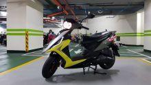 [圖多自售] AEON OZ150 USB車充 魚眼頭燈 晝行燈 LED巡弋尾燈