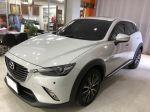 2016 Mazda Cx-3 頂級 免鑰匙 ...