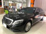 2014 總代理 Benz S500L 總裁...