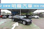 730D 2017 5AS 智能駕駛輔助 柴油 總代理 跑7千 明龍汽車 730