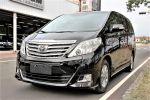 【明山車業&德星貿易 】2014年...