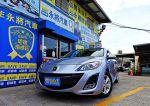 『Save永將汽車』2010 Mazda 3 馬三 五門 省油好車