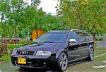 精選 2004 Audi RS6 Plus Avan...
