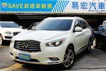 易宏SAVE 正2016年領 INFINITI QX60 7人座油電 4WD