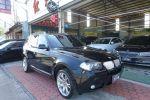 正2008年BMW X3 3.0SI  里程保證  紅灯國際車業