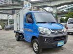 信成國際-2012年 菱利冷凍車  全原廠保養 美車為您推薦