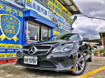 『Save永將汽車』2015 E200 Coupe 雙門