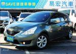 易宏SAVE 正2014年 新款 Nissan BIG Tiida 5門 新車保