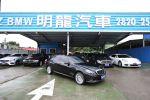 E250 Elegance 2014 總代理 一手車 僅跑2萬9千 明龍汽車