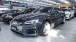 A5 Coupe 45TQ 2017年 瑞德汽車