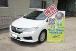 實價刊登~大信SAVE 僅跑40000KM ABS+恆溫+皮椅 保證實車實價!!