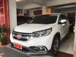 [長弓汽車]2016型 Honoda CRV2.4 休旅車 超級美車