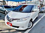 【大發汽車】日系美型七人座 原廠保養 全車4年保固✅三方認證 還可全貸