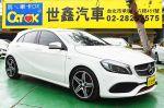 -世鑫汽車- 嚴選實價 小改款 總代理原廠保固中 BENZ A250 AMG