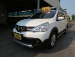 HOT誠品汽車 2015年 日產-LININA 頂級配備I-KEY(可全貸)