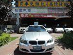 8891嚴選26年老店只賣優質好車車價若不實賠付2萬車資一手汎德里程保證
