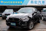 易宏SAVE 2016式 BMW X6 3.0 頂規 全景 360環景