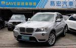 易宏SAVE 正2013年 總代理 BMW 新款 X3 28I 2.0 極美