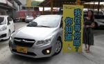 日本原裝AWD全時四驅七氣囊循跡防滑NCAP撞擊測試五顆星