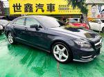 -世鑫汽車-  2013年 BENZ CLS350 AMG套件 挑戰市場最低價