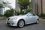國產價買進口車2007年Lexus IS...