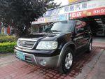 8891嚴選26年老店 只賣優質好車 車價若不實賠付2萬 里程少 內外超美