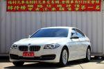 總代理 BMW F10 520D 柴油渦輪 小改款 實跑7萬