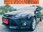 福利乾隆汽車-烏日旗艦店2015年FOUCS 2.0 S 柴油頂級 五門小鋼炮